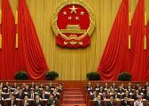 安徽代表热议国务院机构改革方案通过