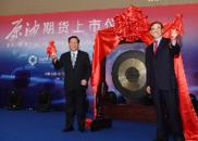 侠客岛:中国的这项举动,足以载入历史