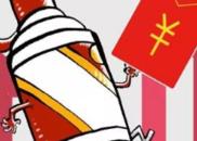 贵州茅台分红方案亮相:10派109.99元 证金再减持