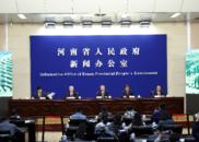毛尖之都待宾朋 第26届信阳茶文化节将于4月28日开幕