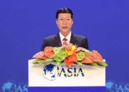 张高丽出席2017年年会开幕式并发表主旨演讲