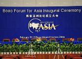 博鳌亚洲论坛年会4月8日举行 两千多位各国嘉宾共商大计