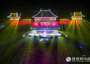 花开新时代 第36届中国洛阳牡丹文化节开幕