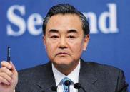 王毅:所有拥抱全球化的国家都会成功