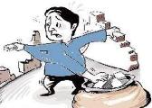 侵占教师医保资金 南丰这名报账员胆子真不小!