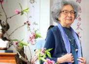 陈省身、叶嘉莹入选改革开放40年最具影响力外国专家