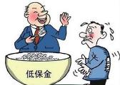 南昌通报3起问题:安义一村妇女主任以女儿名义冒领低保