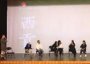 视频回顾:剧王《西贡》的戏剧美学和舞台艺术