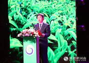 第26届信阳茶文化节开幕 以茶为媒扩大开放