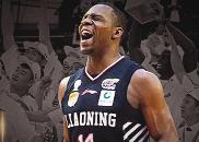 【第8期】等了23年,辽宁男篮终于夺冠