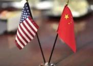 中国驻美前官员:中美经贸磋商短期不可能消除分歧