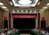 赣粤两省合作交流座谈会举行 李希刘奇讲话
