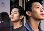 [影评]:《燃烧》村上春树与韩式情欲的完美融和