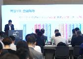 南昌VR产业首次在香港进行集中推介