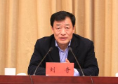 刘奇主持会议 传达学习习近平总书记重要讲话精神