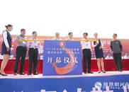 2018年中国铁人三项联赛在河南睢县鸣枪开赛