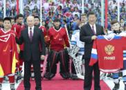 习近平同普京共同观看中俄青少年冰球友谊赛