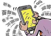 上班期间看电视剧玩手机 九江柴桑几名干部被通报