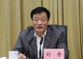 """刘奇主持召开省政府常务会议 研究""""厕所革命"""""""