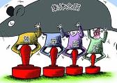 瑞金市瑞林镇多个村出现大面积塌方式腐败