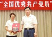 刘奇号召全省党员干部向李泉新学习:保持清正廉洁