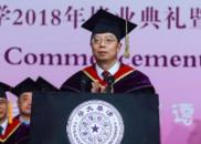 清华校长毕业致辞:听从你心,行你所行,无问西东