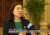 齐鲁股权交易中心总裁李雪:创业一定离不开资本的支持