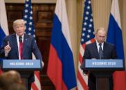 """""""普特会""""影响中俄关系?外交部回应"""