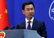 中国外交部:金砖国家发出反对单边主义信号