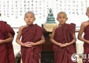 慈悲无国界:灵鹫山缅甸法成就寺诵《心经》