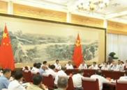 7.31|中央政治局会议分析研究了这几件大事!