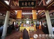 厦门佛国寺禅修营开营 39名学员将度过7天寺院生活