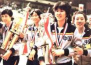 1981|女排五连冠:1980年代的辉煌岁月
