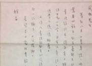 徐凤林:潜心为学,立己达人— —怀念韦政通先生
