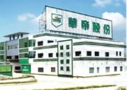 华帝股份上半年营收31.74亿元 转型高端智能厨电