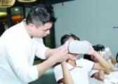 高大上VR实验室 走进南昌3所学校