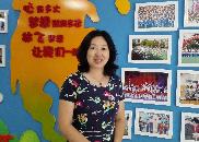 青岛上清路小学校长李华:做有情怀的教育工作者