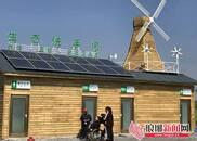 临沂:新改建旅游厕所山东居首 今年改建300个