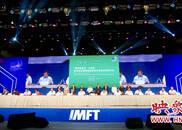 河南一次性签约38个重点旅游项目 总金额1132.9亿元