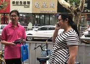 郑州母女共享单车捡到八千现金钱包,通过媒体找到失主