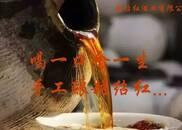 黄酒养生大不同 配菜怎么搭是关键
