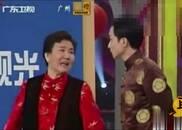 视频:赵丽蓉 巩汉林小品《老将出马》