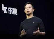 贾跃亭发微博力挺柳传志:柳总是当代最值得尊重的企业家之一