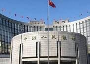 中国5月M2货币供应同比增8.3% 预期8.5%