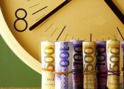 2018《财富》世界500强发布 中国恒大排名升至第230位