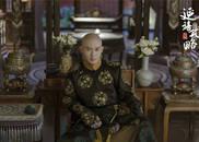 专访聂远:不怕傅恒人气高,因为乾隆也喜欢他