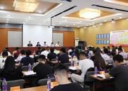 2018中国网络媒体足球精英赛抽签结果出炉 凤凰网力争卫冕