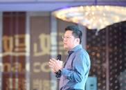 俞永福:未来三年中国人使用移动互联网时间会翻番
