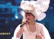 视频:陈慧娴一首《飘雪》勾起无数人记忆,人美歌也美