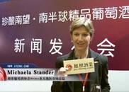 南非葡萄酒协会:迸发着新潮与传统的南非欢迎中国游客